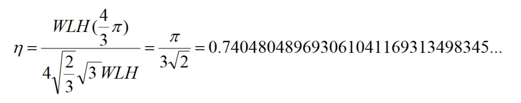 74.0480489693061041169313498345